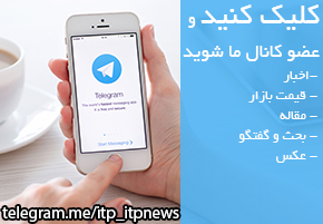 ITPNews-Telegram02
