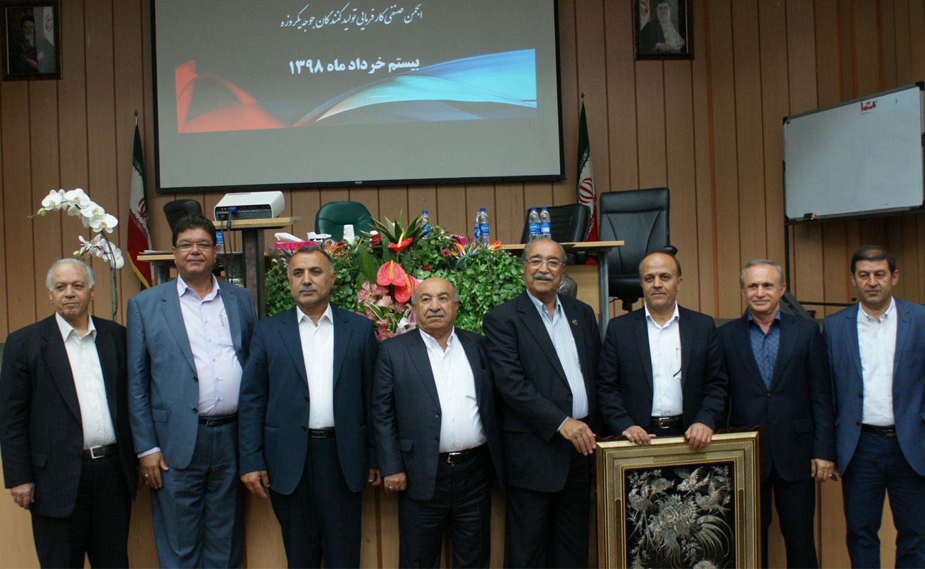 قدردانی هیئت مدیره انجمن جوجه یکروزه از دکتر قفلی
