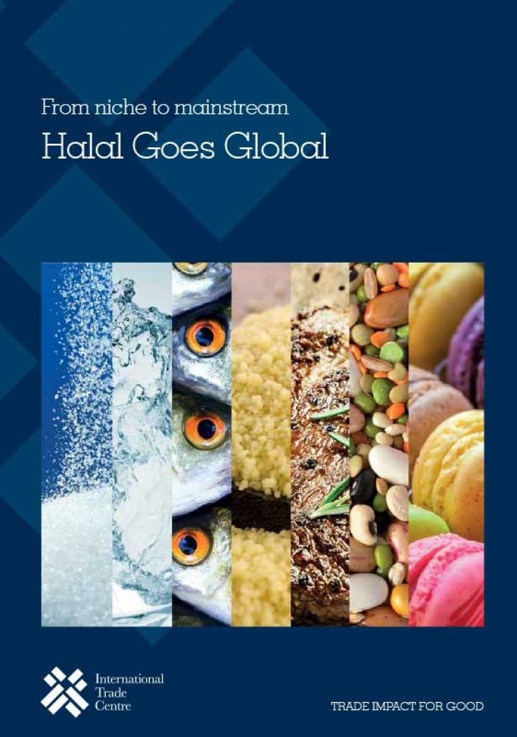 حلال به سوی جهانی شدن