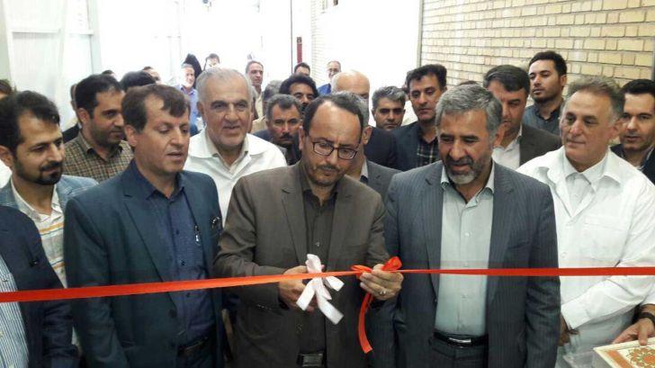 افتتاح بخش توزین کارخانه داروهای دامی گرمسار