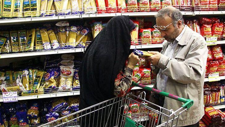 تغییر قیمت ١٠قلم خوراکی پرمصرف کشور