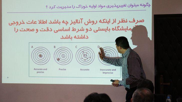کارگاه آموزشی کاربرد مباحث نوین در تغذیه طیور با استفاده از نرم افزار آمینوفید برگزار شد