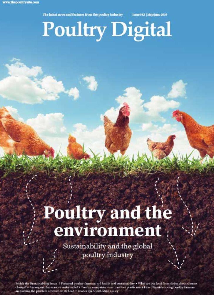دانلود رایگان مجله Poultry-digital-may-june-2019