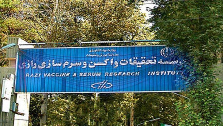 کسب گواهی تایید صلاحیت جهانی برای آزمایشگاه مرجع بین المللی آبله گوسفندی و بزی کشور