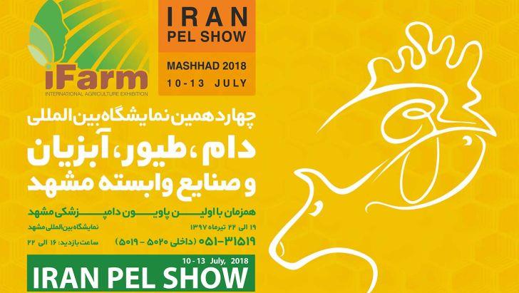 حضور نمایندگان اروپایی و آسیایی در نمایشگاه دام و طیور مشهد