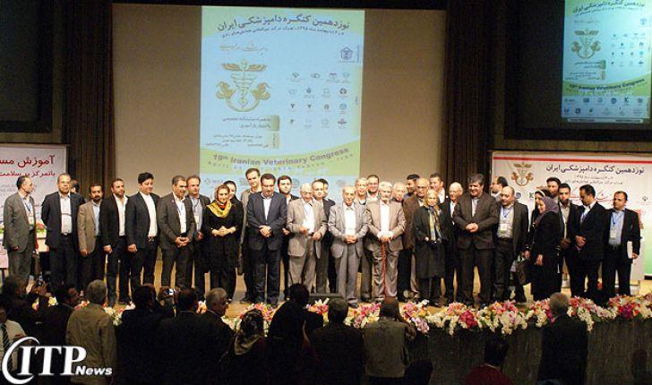 فیلم مراسم تقدیر از سه پیشکسوت بزرگ دامپزشکی در نوزدهمین کنگره دامپزشکی ایران