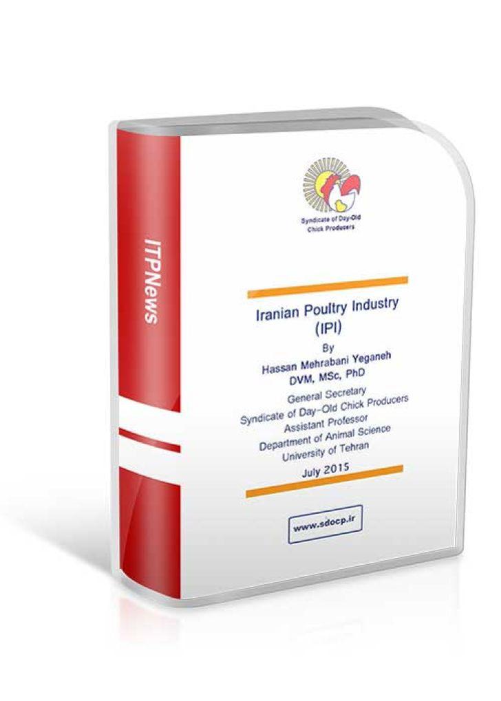 صنعت طیور ایران IPI