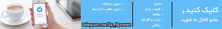 ITPNews-Telegram02